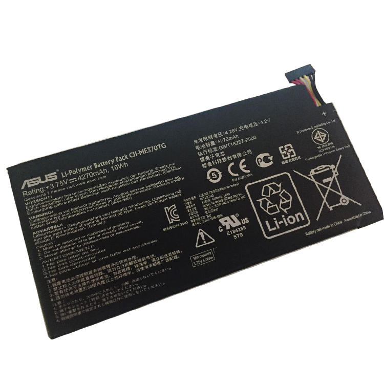 Asus Google Nexus 7 Tablet PC... battery