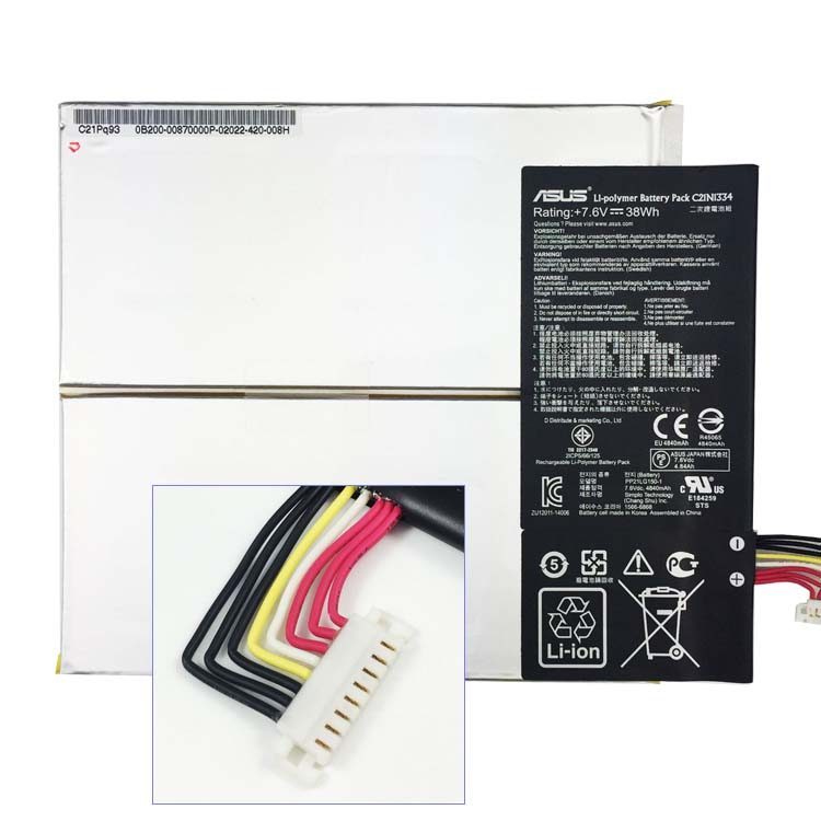 C21N1334 Laptop Battery/Adapter