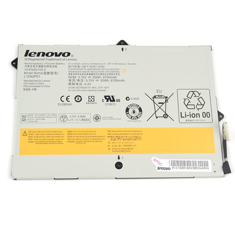 Cheap Lenovo MIIX2 10 Series... battery