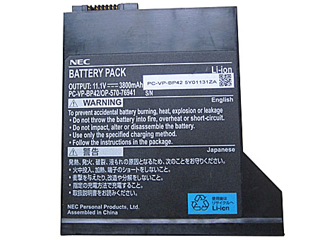 Cheap Nec PC-LR900ED PC-LR700CD S510... battery