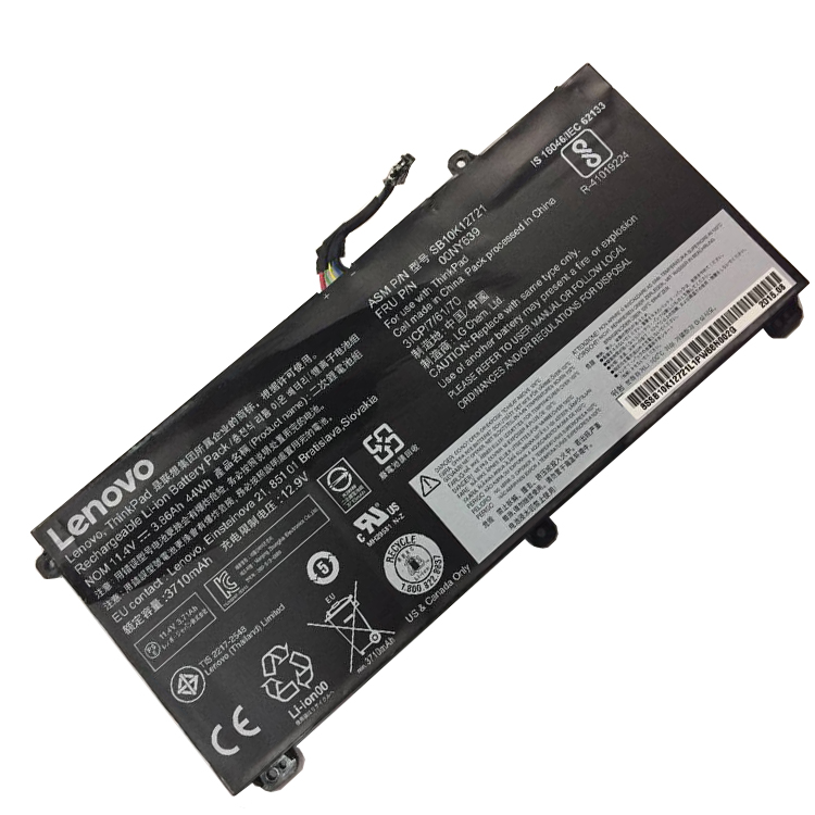 Cheap Lenovo ThinkPad P50s T550 T560... battery