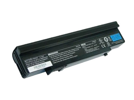 Cheap NEC Versa E6200,Packard Bell E... battery