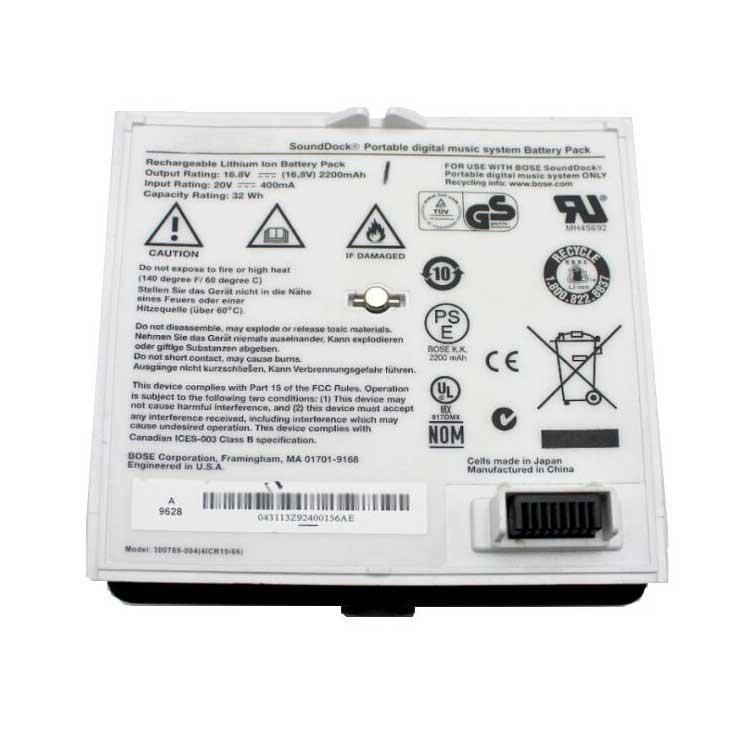 BOSE 088772 Battery - Buy best BOSE 088772 battery pack for bose